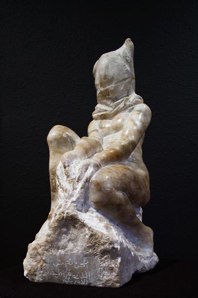 ABDEL-KARIM KHALIL – Station Museum of Contemporary Art