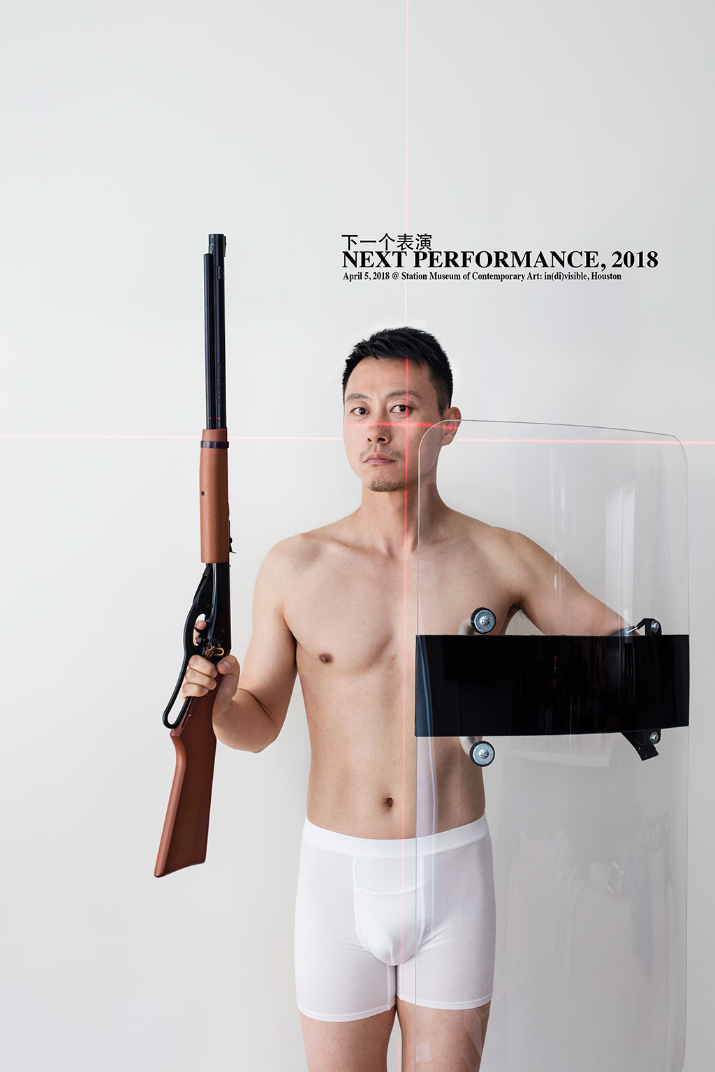 Next Performance, 2018 by Miao Jiaxin